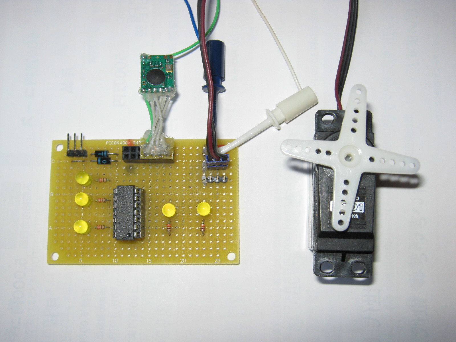 2.4GHzラジコン用ファームウェア製作(CC2500)受信側