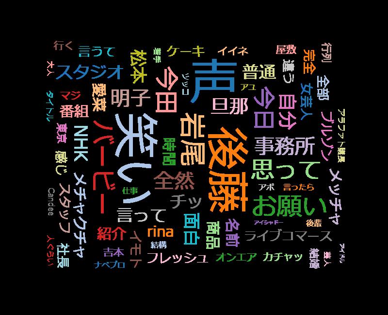 本能Z【話題のワタナベエンターテインメント女子会/名古屋の現役女子大生】