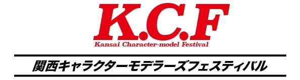 KCF2018