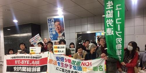 2018_0317静岡駅地下道署名宣伝行動 (4)