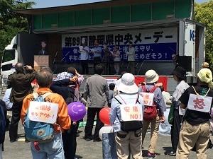 2018_0501メーデー(静岡) (1)s