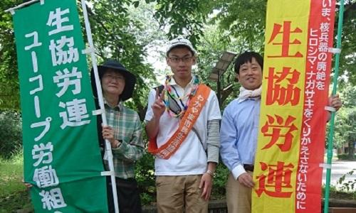 2018_0511平和行進(海老名→瀬谷)s