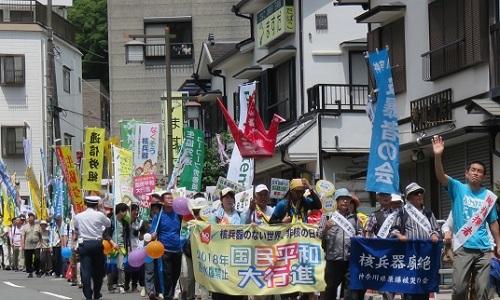 2018_0519神奈川平和行進神奈川→静岡引き継ぎ (1)