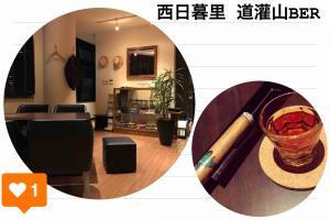 fc2blog_20180421014354956.jpg