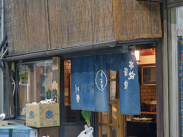 180420kawasei_01.jpg