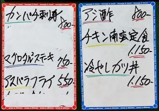 180615odayasu_06.jpg