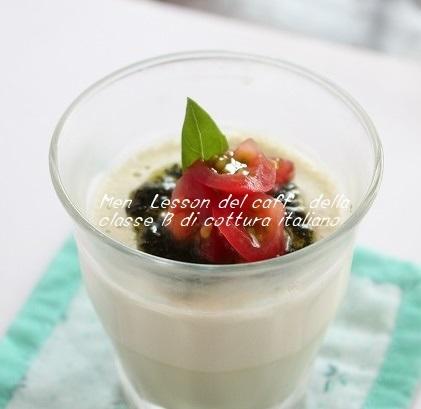 バジルムースとトマトのアンティパスト (2)