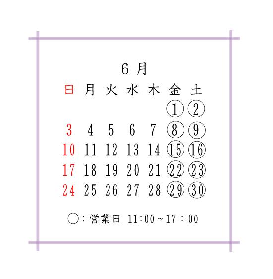 2018-営業カレンダー6月画像