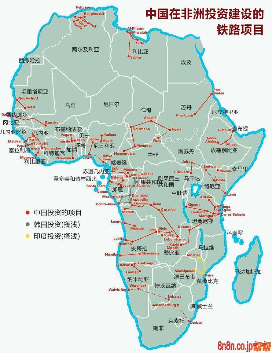 アフリカ 中国資本鉄道