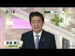 安倍総理 テレビ出演