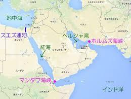 中東 スエズ運河