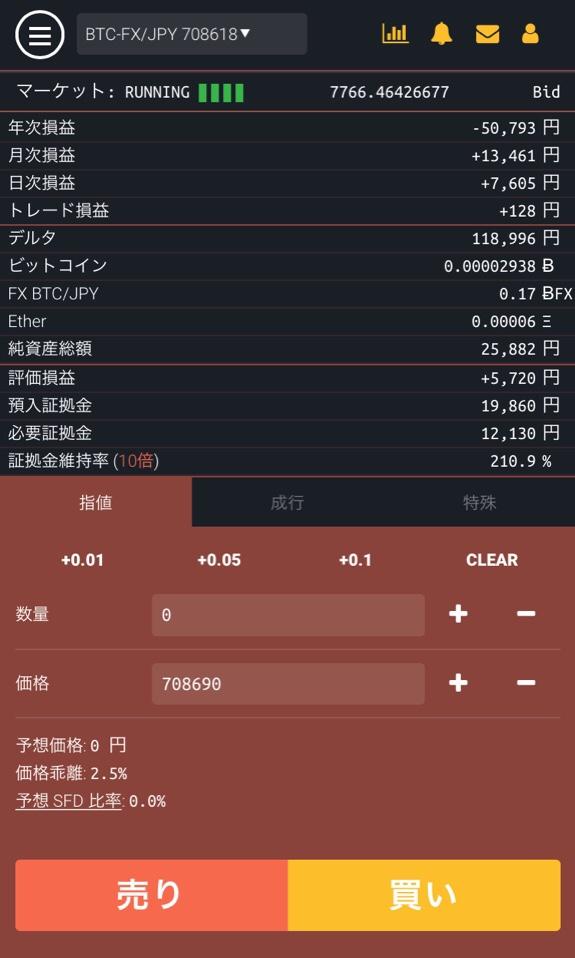 fc2blog_201806301011556ff.jpg