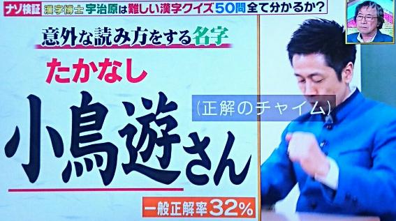 180427_kanji.png