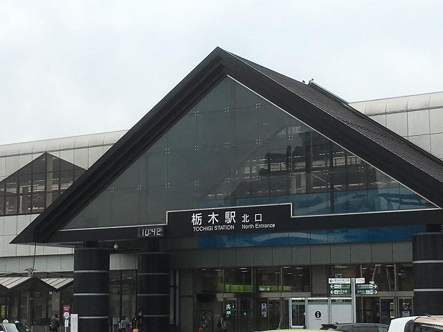 S__14368770.jpg