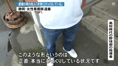 20180615-00003733-tokaiv-000-2-view.jpg