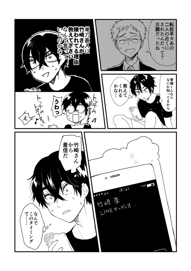 御坂衣梨香13