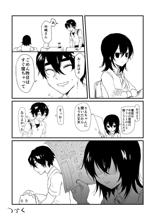 御坂衣梨香15