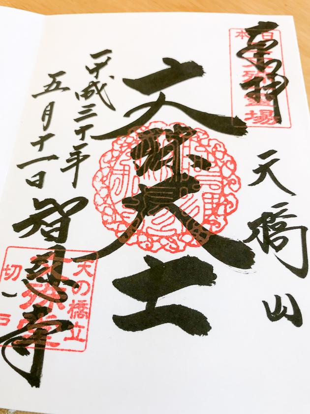 300511tantetsu-8.jpg