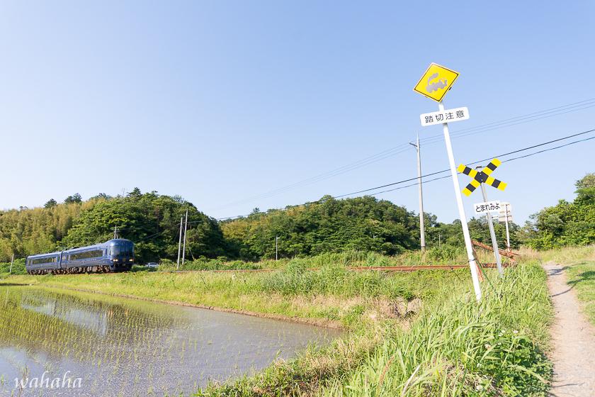 300610tantetsu-11.jpg