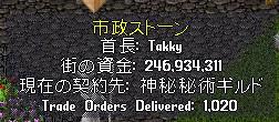 wkkgov180704_09.jpg