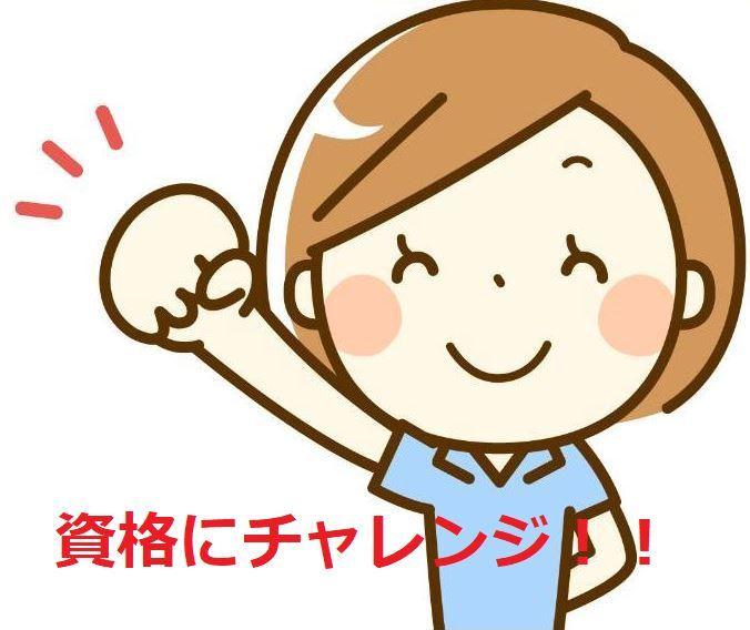 charenji_2018041609534955c.jpg