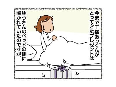 11052018_cat1.jpg