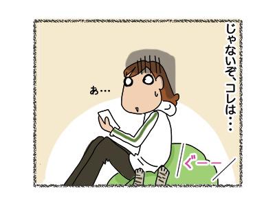 15062018_cat3.jpg