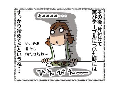 23052018_cat5.jpg