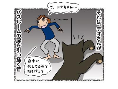 28062018_cat3.jpg
