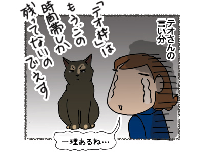 28062018_cat4mini.jpg