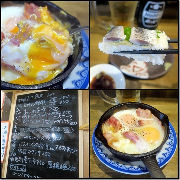 suehiro201805