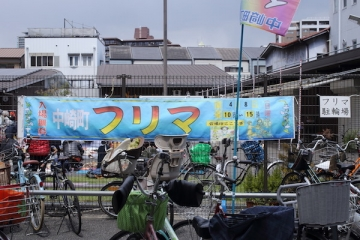 20180408中崎_MG_3998