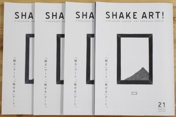20180616SHAKE ART!_MG_6533