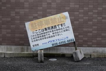 20180629中崎_MG_6677