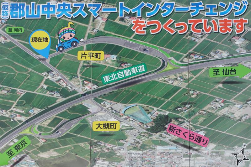 koriyama_sic_info_2018.jpg