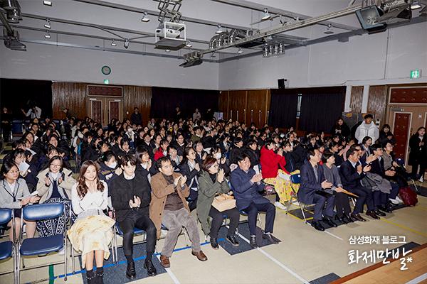 장애이해드라마-시사회_1208_02