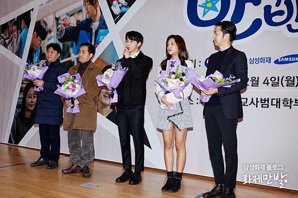 장애이해드라마-시사회_1208_09
