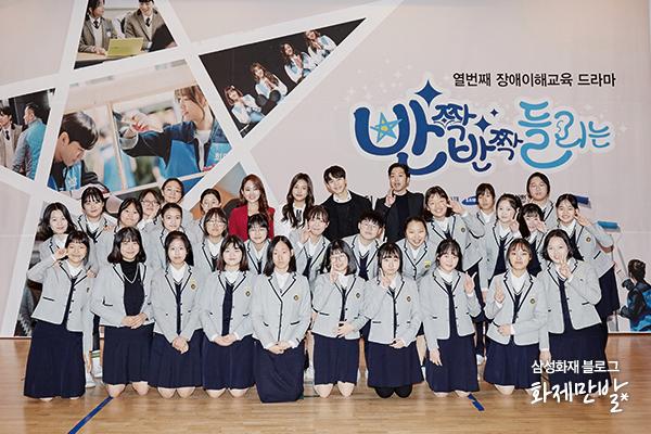 장애이해드라마-시사회_1208_15