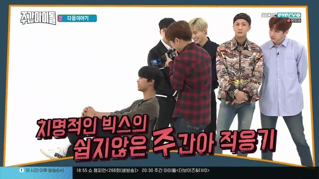 180418 Weekly Idol 2 Next Week VIXX CUT 09