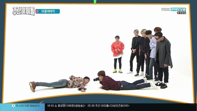 180418 Weekly Idol 2 Next Week VIXX CUT 17