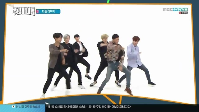 180418 Weekly Idol 2 Next Week VIXX CUT 22