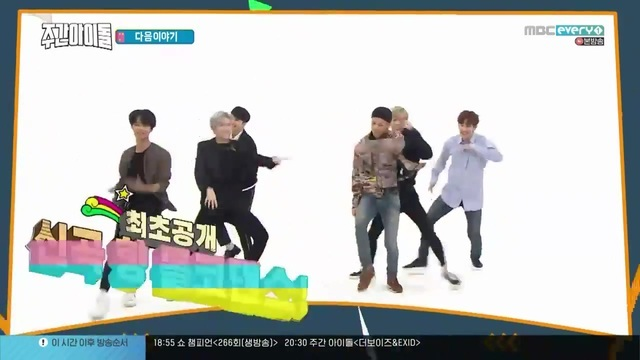 180418 Weekly Idol 2 Next Week VIXX CUT 23