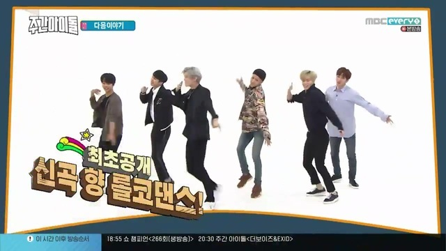 180418 Weekly Idol 2 Next Week VIXX CUT 24
