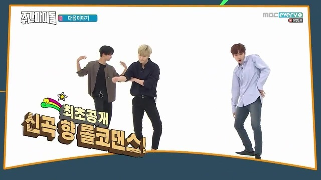 180418 Weekly Idol 2 Next Week VIXX CUT 32