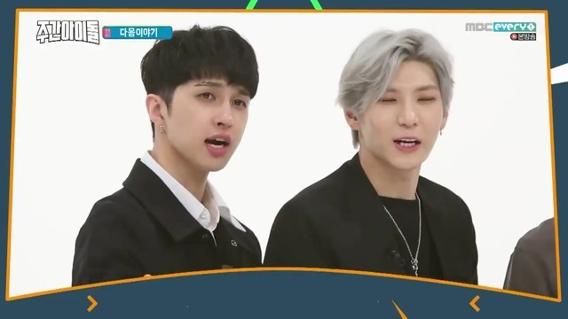 180418 Weekly Idol 2 Next Week VIXX CUT 40