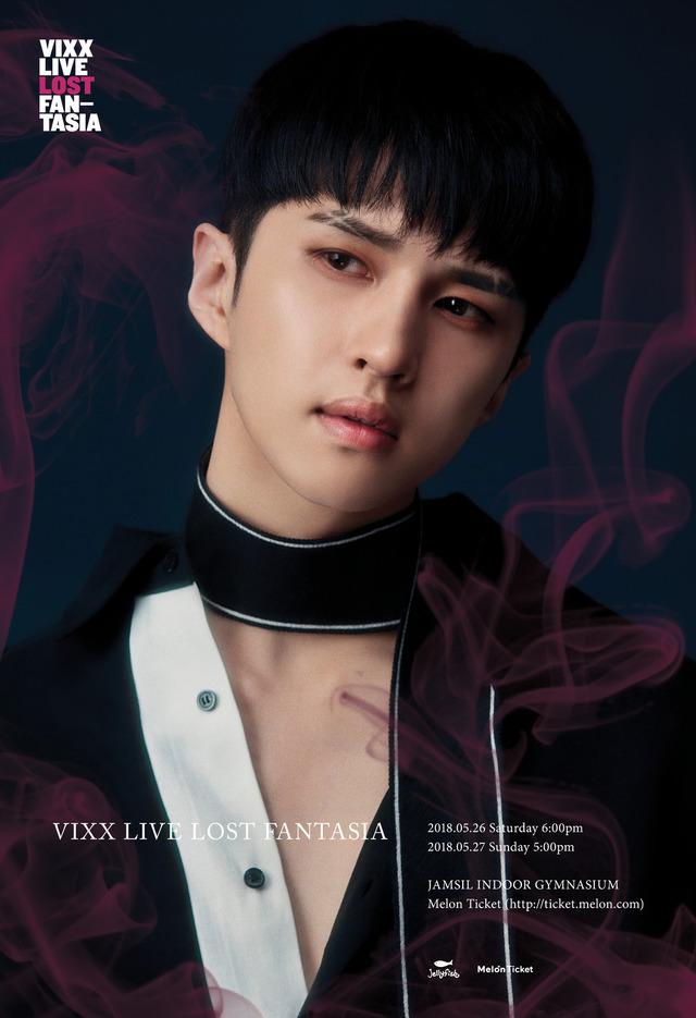 VIXX LIVE LOST FANTASIA_KEN
