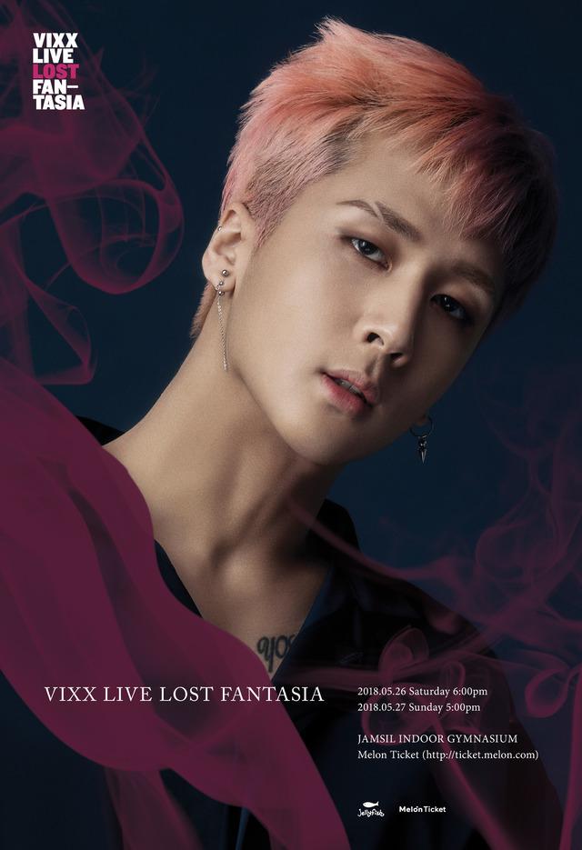 VIXX LIVE LOST FANTASIA_Ravi