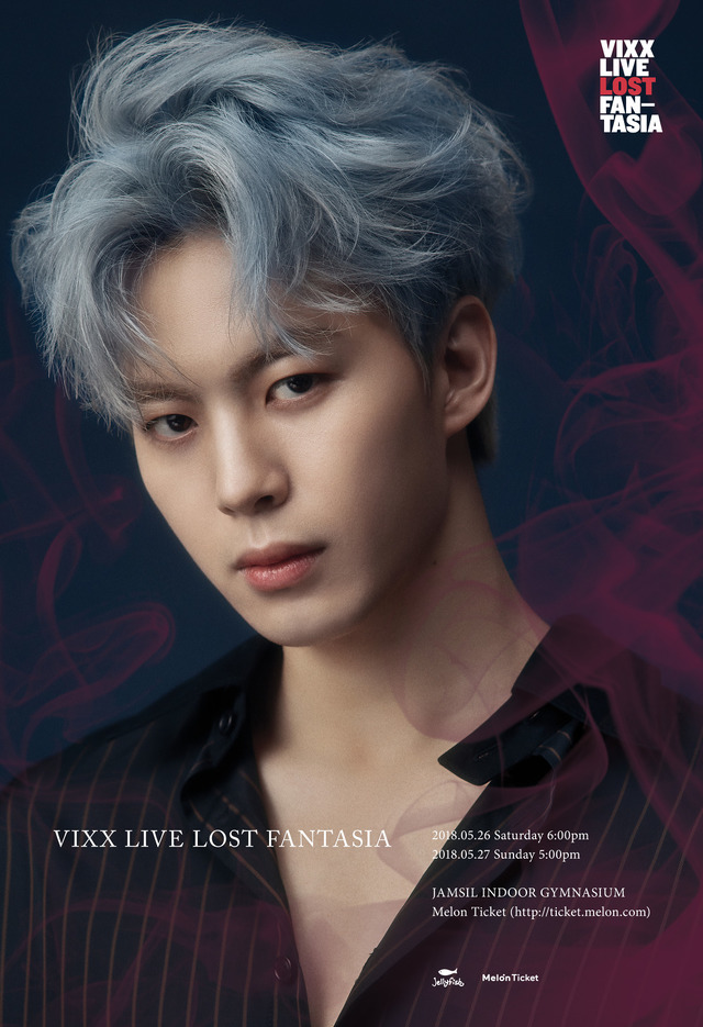 VIXX LIVE LOST FANTASIAhb