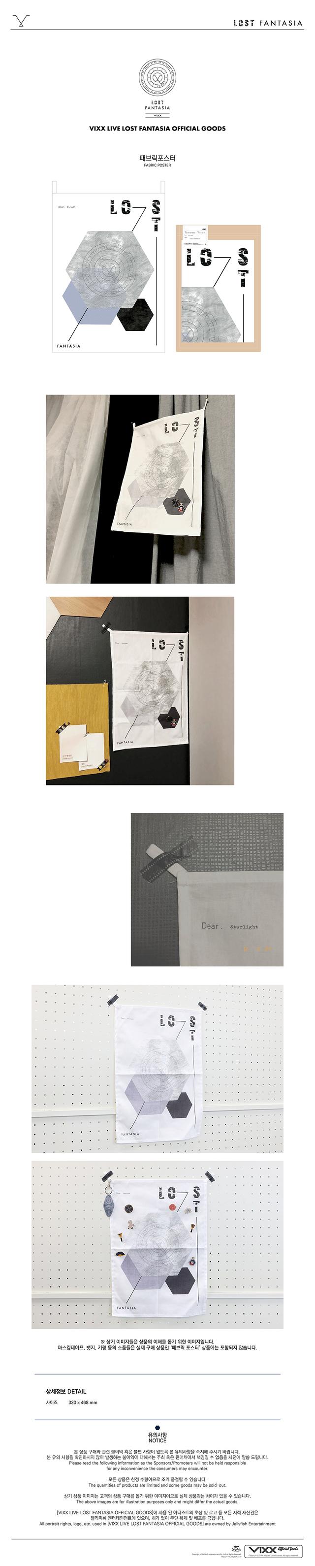 vixx_fabricposter.jpg