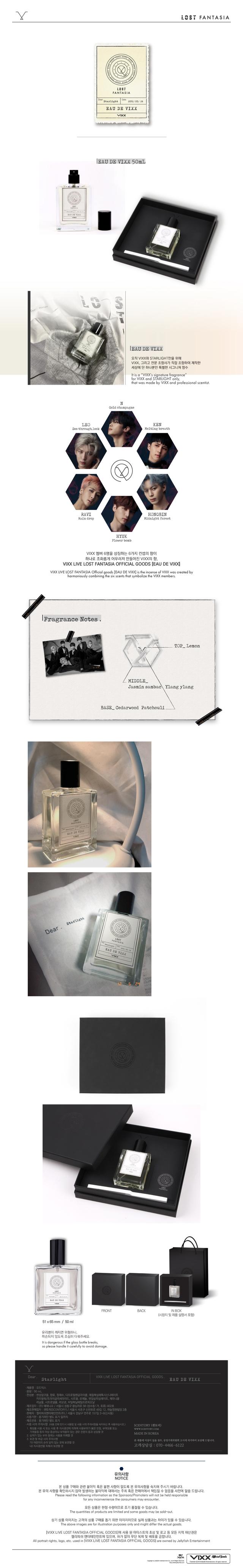 vixx_perfume.jpg